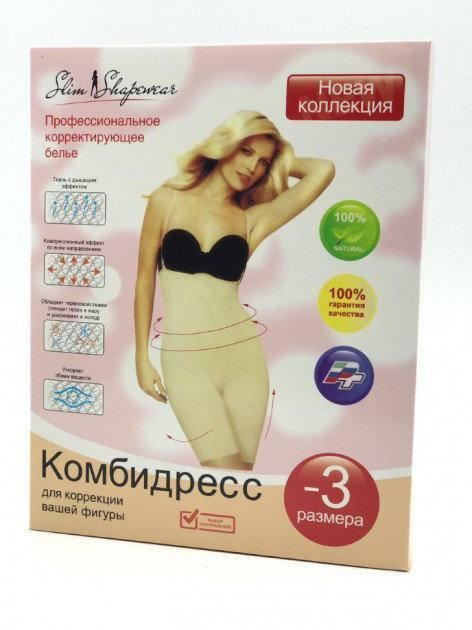 Комбидресс L/XL Slim Shapewear телесный