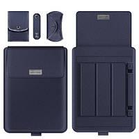 Чехол для ноутбука MacBook с подставкой комплект 4 в 1 синий, фото 1