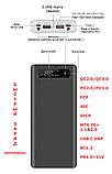Готовый повербанк 8*18650 M8(PD) Type C QC2.0 QC3.0 PD2.0 PD3.0 BC1.2 FCP AFC SFCP MTK PE, powerbank 26400mAh, фото 2