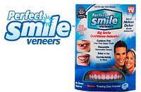 Perfect Smile Veneer, фото 1