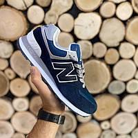 Мужские кросовки New Balance 574 42 43 44 45