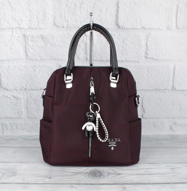 Рюкзак сумка городской текстильный марсала Prada 1721