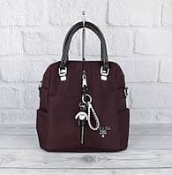Рюкзак сумка городской текстильный марсала Prada 1721, фото 1