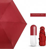 Зонтик одноцветной umbrella БОРДОВЫЙ, фото 1