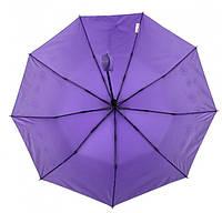 Зонтик одноцветной umbrella ФИОЛЕТОВЫЙ