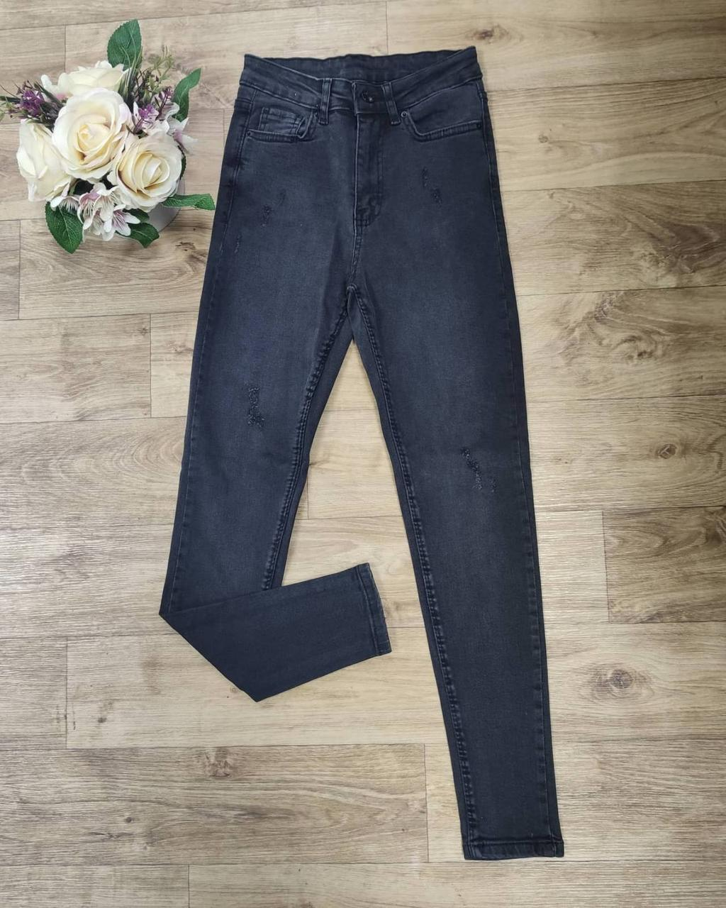 Женские джинсы американка с бахромой