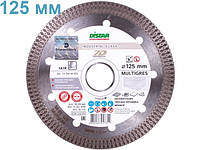 Диск алмазный Distar Multigres 1A1R 125 мм 1.4/1.0 х 10 х 22.23 мм (111 154 94 010)