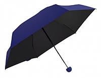 Зонтик одноцветной umbrella СИНИЙ