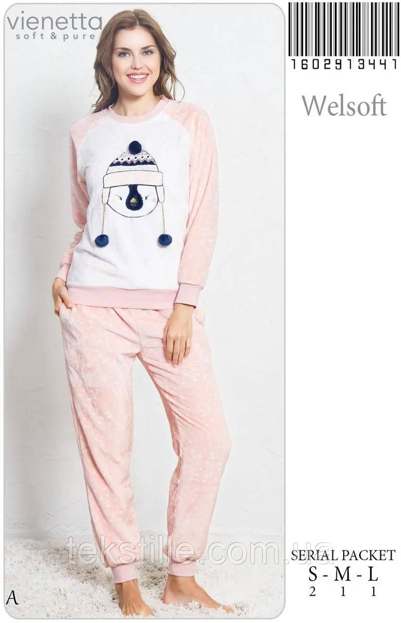 Пижама женская махровая Vienetta L