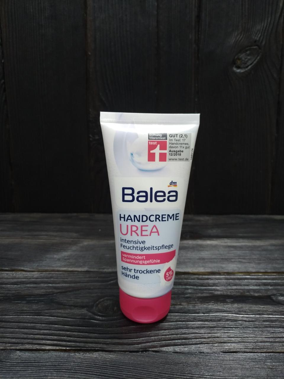 Balea Urea Крем для рук 100 ml