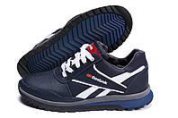 Мужские зимние кожаные кроссовки Anser Reebok Blue (реплика)