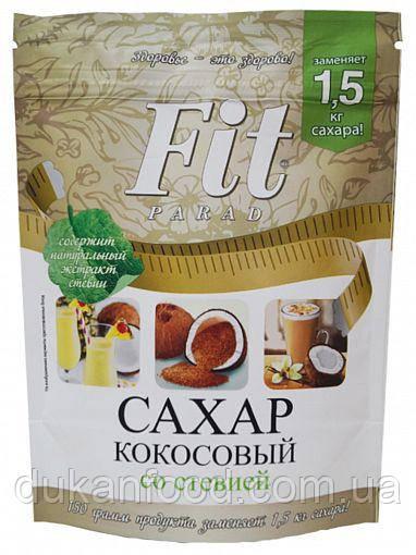 Кокосовый сахар со стевией, ФитПарад, fit parad, 150 г