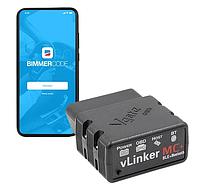 Автосканер VGate vLinker MC+ Bluetooth 4.0 BLE (аналог OBDLink MX+) для роботи з BimmerCode, Forscan, ALfa Obd, фото 3