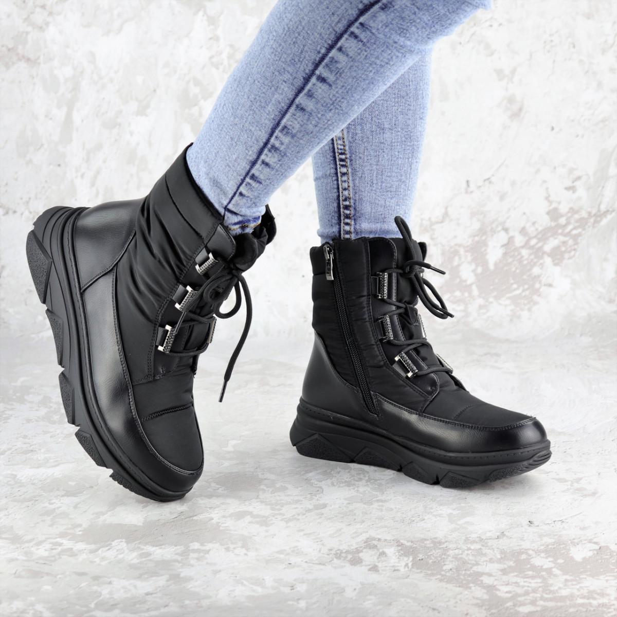 Ботинки дутики женские зимние черные Lizzie 2313 (36 размер)