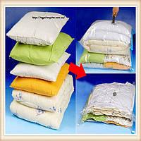 Вакуумные пакеты разных размеров, для эффективного хранения вещей. средний (100х70 см)