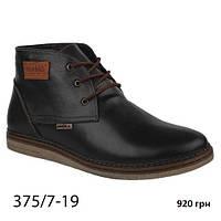 Мужские ботинки зимние konors 375/7-19 стильные, фото 1