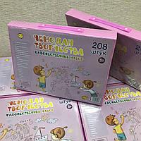 Набор для рисования и творчества с мольбертом / розовый / подарок девочке ребенку