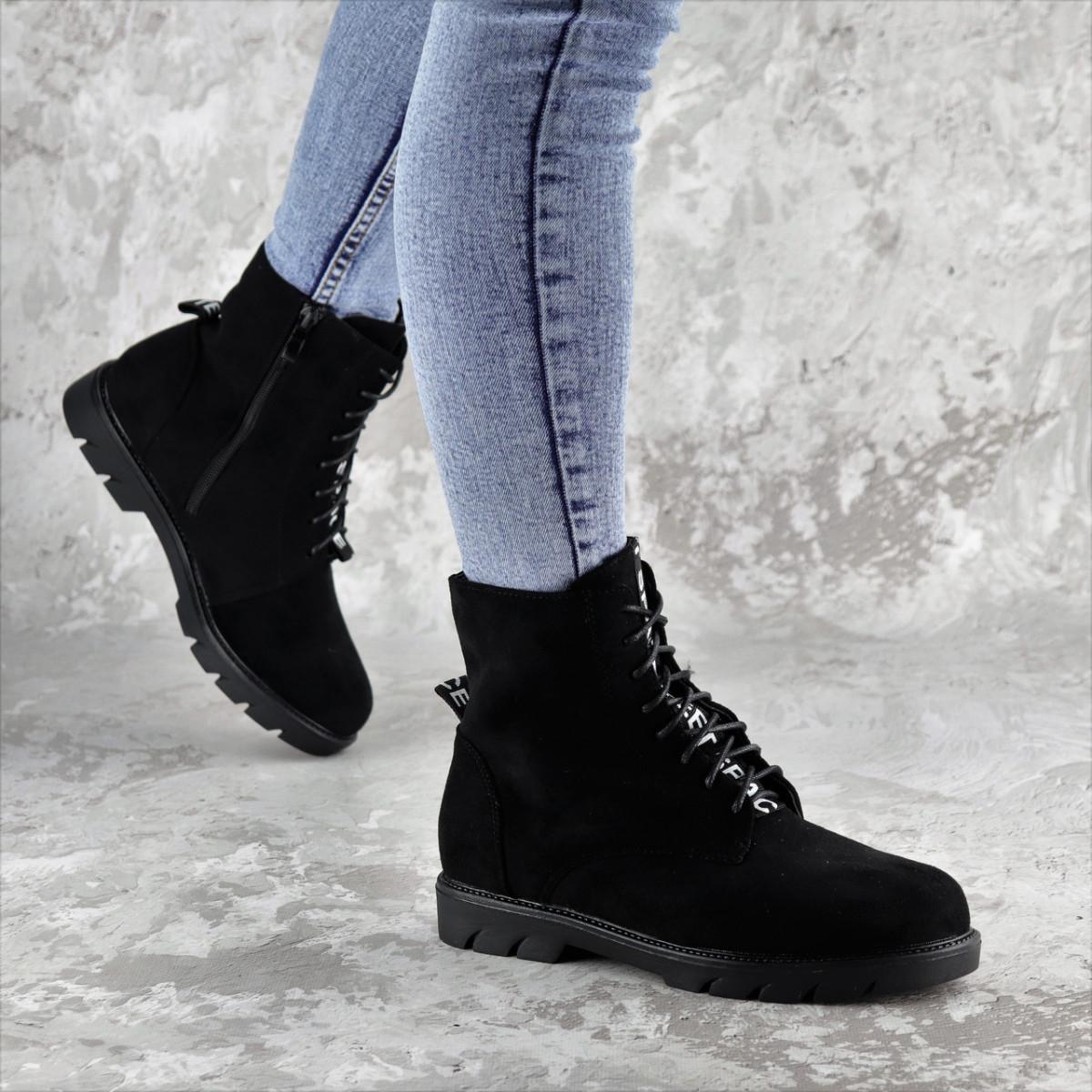 Ботинки женские зимние черные Divit 2243 (36 размер)