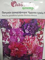 Семена петунии гибрид грандифлора Прекрасная смесь махровая 10 семян Пан Американ Голландия
