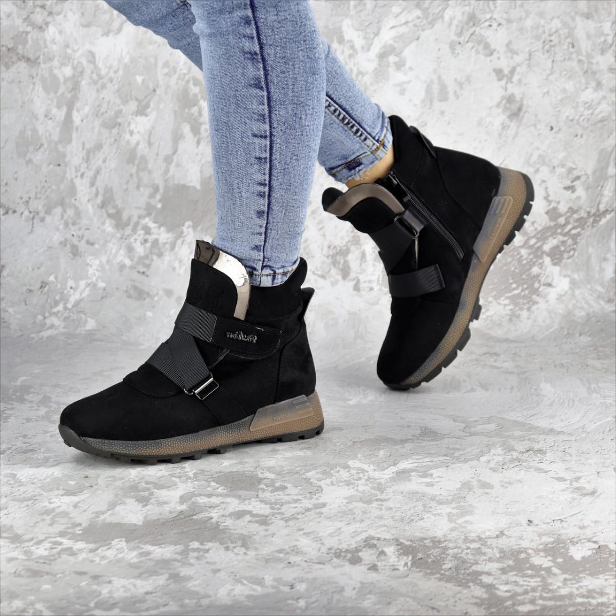 Ботинки женские зимние черные Kingsly 2302 (36 размер)