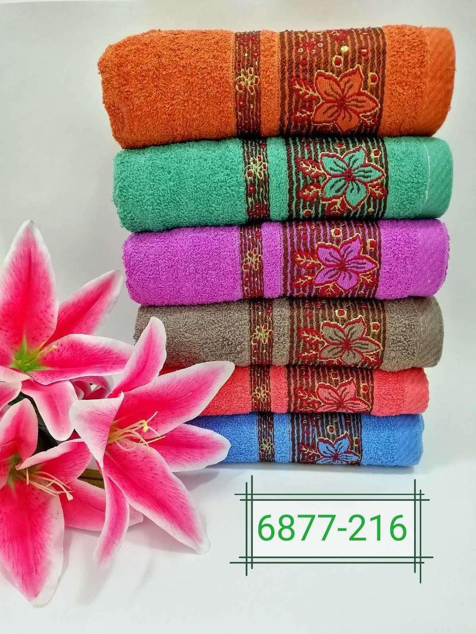 Махровое полотенце для лица