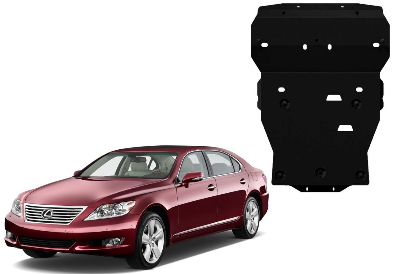 Защита двигателя Lexus LS IV LS460 2006-2017