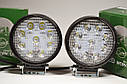 Светодиодная LED фара круглая рабочая 27W/60° 27Вт,(3Вт*9ламп)  (SLstart) (комплект), фото 4