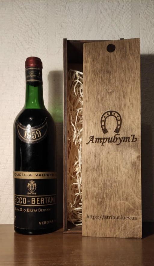 Вино 1959 года Secco-Bertani Италия