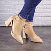 Туфли женские Nelly бежевые на каблуках 1472 (40 размер), фото 3