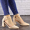 Туфли женские Nelly бежевые на каблуках 1472 (40 размер), фото 8
