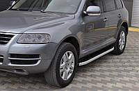 Боковые пороги Fullmond (2 шт, алюм) Volkswagen Touareg 2002-2010 гг.