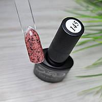 Гель лак для ногтей кирпичный с черными хлопьями (перепелиное яйцо) 8мл №145