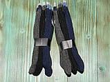 Набор шерстяных термо носков 43-46 р., фото 3