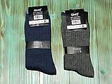 Набор шерстяных термо носков 43-46 р., фото 2