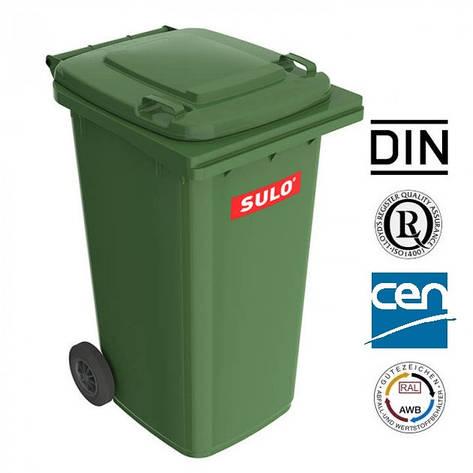 Контейнер для сміття зелений SULO EN-840-1/ 240 л, фото 2