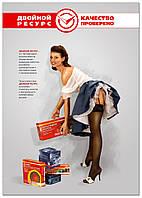 Печать листовок | плакатов | афиши