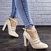 Женские лаковые туфли бежевые Sombra 2072 (37 размер), фото 2