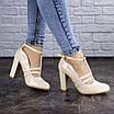 Женские лаковые туфли бежевые Sombra 2072 (37 размер), фото 3