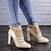 Женские лаковые туфли бежевые Sombra 2072 (37 размер), фото 4
