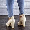 Женские лаковые туфли бежевые Sombra 2072 (37 размер), фото 5