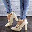 Женские лаковые туфли бежевые Sombra 2072 (37 размер), фото 6