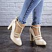 Женские лаковые туфли бежевые Sombra 2072 (37 размер), фото 7