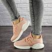 Женские пудровые кроссовки Pink 1129 (39 размер), фото 6