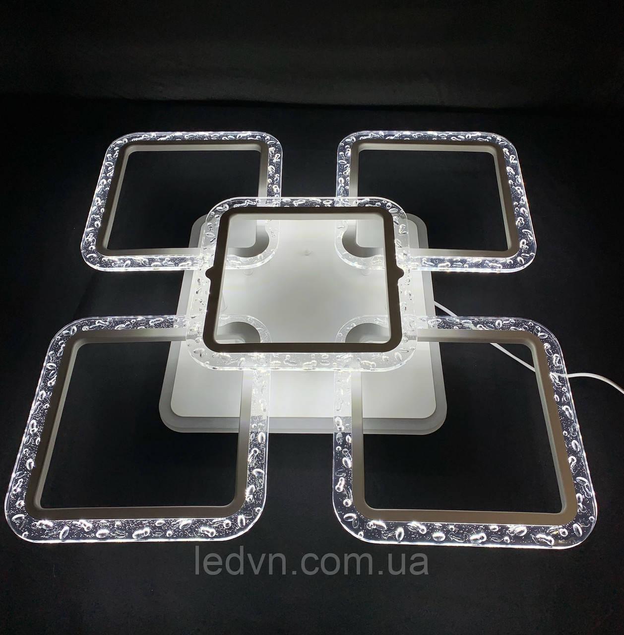 Люстра светодиодная квадраты 4+1 белая 105 Ватт