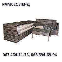 Комплект мебели Дейзи, мебель для бассейна, мебель для сауны, мебель для ресторана, для веранды