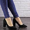 Туфли женские на каблуке черные Maddi 1604 (37 размер), фото 4