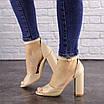 Женские бежевые босоножки на каблуке Cliff 1557 (40 размер), фото 4