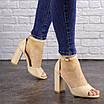 Женские бежевые босоножки на каблуке Cliff 1557 (40 размер), фото 5