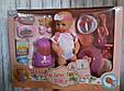 Интерактивная кукла пупс 9 функций, посуда, блендер. Ходит на горшок, фото 3
