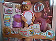 Интерактивная кукла пупс 9 функций, посуда, блендер. Ходит на горшок, фото 5